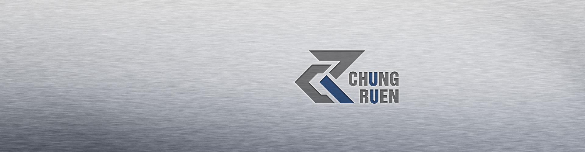 Chung Ruen Cis企業識別設計特殊名片設計瞳拾設計